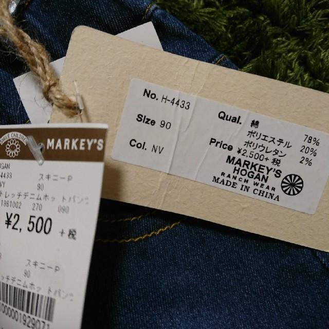 2f7e600a17053 MARKEY S - マーキーズ◇ショートパンツ 90cm◇新品未使用の通販 by ...