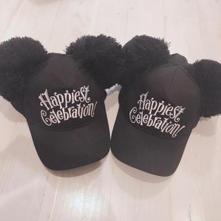 ディズニー(Disney)のDisney♡ミッキーポンポンキャップセット(キャップ)