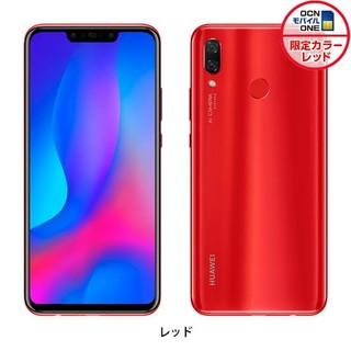 Huawei nova3 レッド 赤 国内正規版 SIMフリー 新品未開封 (スマートフォン本体)