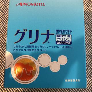 アジノモト(味の素)の専用ページAJINOMOTOグリナ(アミノ酸)