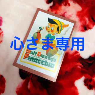 ディズニー(Disney)の※新品・未使用※ Disney ファンタジア メモ帳(ノート/メモ帳/ふせん)