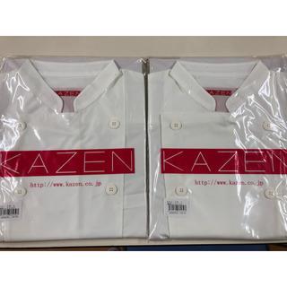 カゼン(KAZEN)の値下げしました!! コックコート 男女兼用 Lサイズ(調理道具/製菓道具)