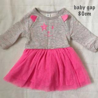 babyGAP - baby gap 80cm