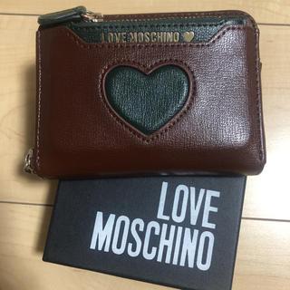 モスキーノ(MOSCHINO)のLOVE MOSCHINO 財布(財布)