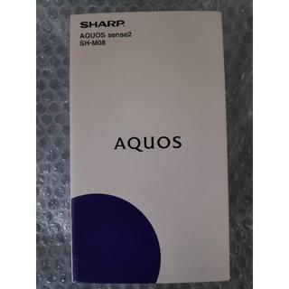 SHARP AQUOS sense2 sh-m08(スマートフォン本体)