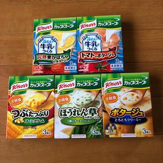 アジノモト(味の素)のクノールカップスープ 5箱(レトルト食品)