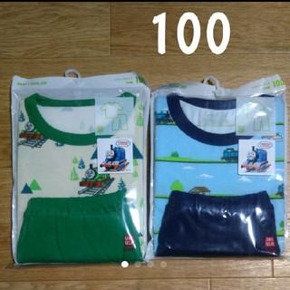 UNIQLO - 100cm トーマス ユニクロ UNIQLO ドライパジャマ 半袖 パジャマ