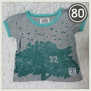 マーキーズ(MARKEY'S)のMARKEY'S HOGAN 半袖Tシャツ 80(Tシャツ)