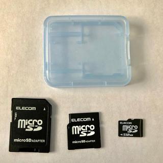 エレコム(ELECOM)のELECOM 512MB Micro SD カード  アダプターセット(PC周辺機器)