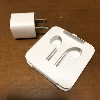 アイフォーン(iPhone)のiPhone8 箱(その他)