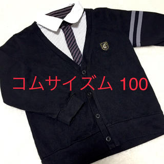 COMME CA ISM - 美品♡ コムサイズム カットソー 重ね着風 90・95・100cm