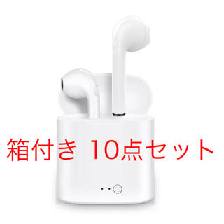 10点セット Bluetooth イヤホン ワイヤレスイヤホン(ヘッドフォン/イヤフォン)