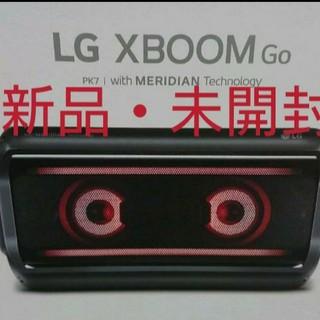 エルジーエレクトロニクス(LG Electronics)の【新品・未開封】LG XBOOM  PK7 防滴スピーカー (スピーカー)