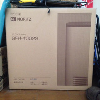 ノーリツ(NORITZ)のガスファンヒーター ノウリツ(ファンヒーター)