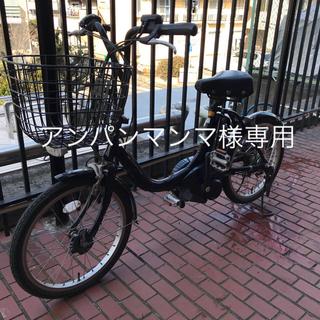 ヤマハ - YAMAHA電動自転車PAS city
