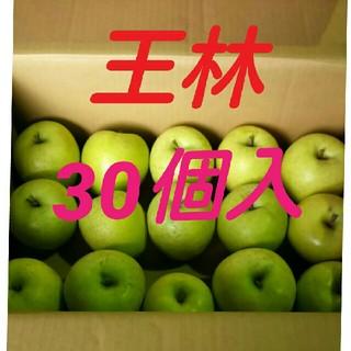 みさ様専用☆王林×2(フルーツ)