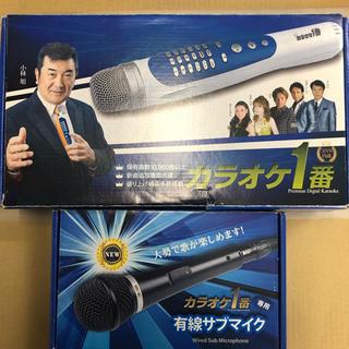 美品 カラオケ一番 サブマイク付 YK-3008
