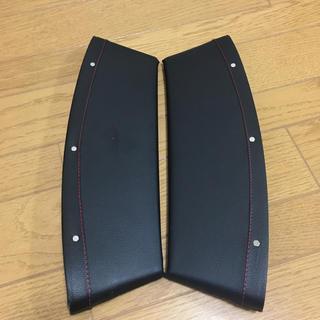 車用 収納ポケット ブラック 2個セット(車内アクセサリ)