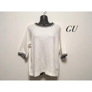 ジーユー(GU)のGU(トレーナー/スウェット)