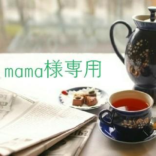 ルピシア(LUPICIA)のmama様専用 ルピシア(茶)