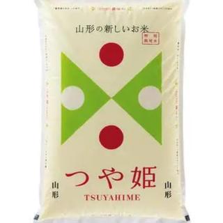 つや姫 29年産 890g(米/穀物)