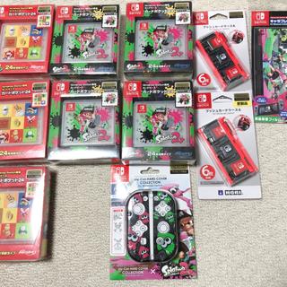 ニンテンドースイッチ(Nintendo Switch)の17点セット Nintendo Switch スプラトゥーン(その他)
