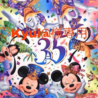 ディズニー(Disney)の♡専用♡(キャップ)