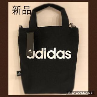 アディダス(adidas)のadidasショルダー♡値下げしました❗️残り1点です❗️(ショルダーバッグ)