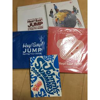 ヘイセイジャンプ(Hey! Say! JUMP)のHey!Say!JUMP コンサートパンフレットセット(アイドルグッズ)