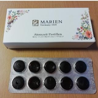 【新品】ドイツマリエン薬局ハーブドロップ 40粒(その他)