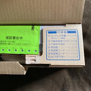 パナソニック(Panasonic)のPanasonic コードレス電話機(その他 )