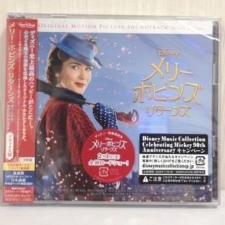 ディズニー(Disney)のメリー・ポピンズ リターンズ オリジナル・サウンドトラック 2枚組 デラックス盤(映画音楽)