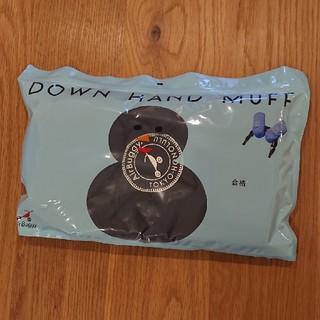 エアバギー(AIRBUGGY)のAir Buggyダウンハンドマフ黒(ベビーカー用アクセサリー)