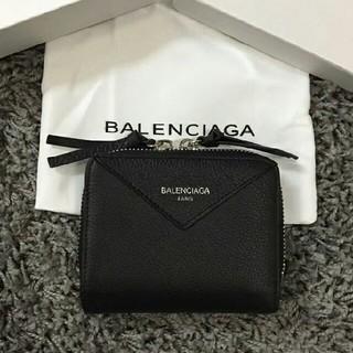Balenciaga - バレンシアガ  財布 男女兼用