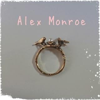 アッシュペーフランス(H.P.FRANCE)のアレックスモンロー ☆ 鳥とパールのリング(リング(指輪))