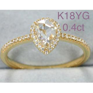 美品 ペアシェイプ ローズカット ダイヤ ダイヤモンド リング 指輪 K18YG(リング(指輪))