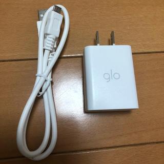 グロー(glo)のグロー充電器(タバコグッズ)