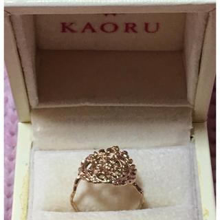 カオル(KAORU)のカオル KAORU ティアラ リング 指輪 K18かK10 8号(リング(指輪))