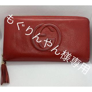 low priced 49183 e8f76 72ページ目 - グッチ 財布(レディース)の通販 10,000点以上 ...