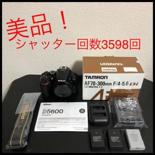ニコン(Nikon)の[美品] Nikon D5600 レンズセット TAMRON 70-300m(デジタル一眼)
