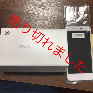 シャープ(SHARP)のAQUOS sence shv40 本体 SIMフリー 新品(スマートフォン本体)