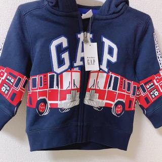 ベビーギャップ(babyGAP)の【送料無料】新品タグ付き パーカー 消防車(カーディガン/ボレロ)