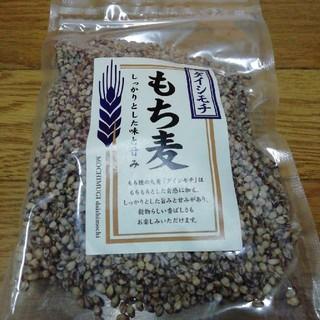 もち麦 ダイシモチ 200g(米/穀物)