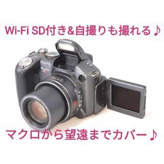 キヤノン(Canon)の◆Wi-Fi対応&自撮りもできる◆キャノン PowerShot S3 IS(コンパクトデジタルカメラ)