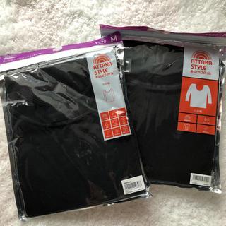 ジーユー(GU)の新品GU 暖かUネック八分袖 Tシャツ ヒートテック(アンダーシャツ/防寒インナー)