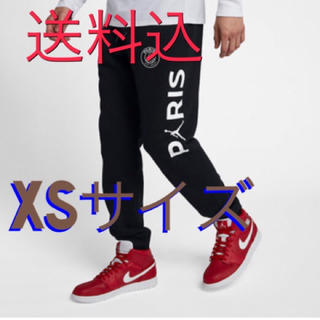 NIKE -  jordan  psg パンツ xs