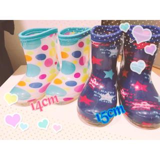 長靴 レインブーツ 14cm(長靴/レインシューズ)