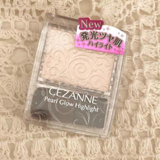 セザンヌケショウヒン(CEZANNE(セザンヌ化粧品))の新品未開封 セザンヌ ハイライト シャンパンベージュ パールグロウハイライト(フェイスカラー)
