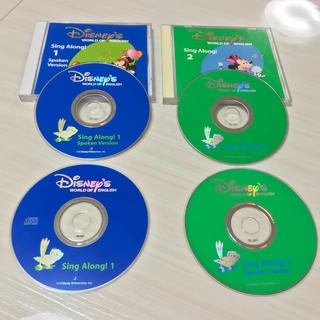 ディズニー(Disney)のDWE ディズニー英語システム Sing Along! CD 4枚セット(キッズ/ファミリー)
