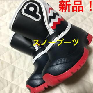 スノーブーツ13/14cm(ブーツ)